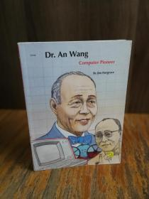 DR. AN WANG COMPUTER PIONEER (PEOPLE OF DISTINCTION)