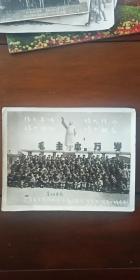 文革老照片 中间带毛主席站立像 四个伟大 厂革委会举办的原中属干部毛泽东思想学习班合影 1969.4.30