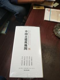 中国古建筑地图