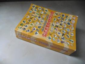 ポケットモンスタープラチナ:公式完全ガイドブック【大32开 日文原版】