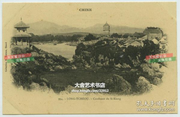 清末民初中国广西崇左市龙州西江亭子和塔建筑老明信片