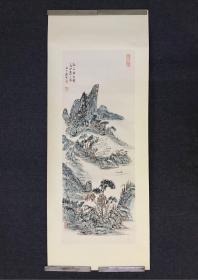 安徽老画家 李秋水 山水