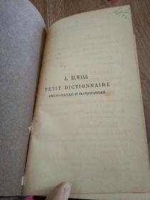A.ELWALL PETIT DICTIONNAIRE