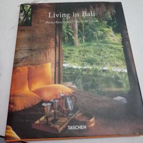Living in Bali住在巴厘岛