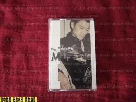 刘德华 爱如此神奇 正版原版磁带卡带录音带