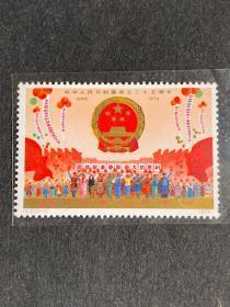 纪念邮票,J2中华人民共和国成立二十五周年