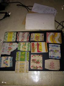 老糖纸商标26枚基本不同(扬州上海无锡的)