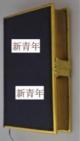 稀缺,极其稀缺,带铜锁 《 圣经  》   约1858年出版