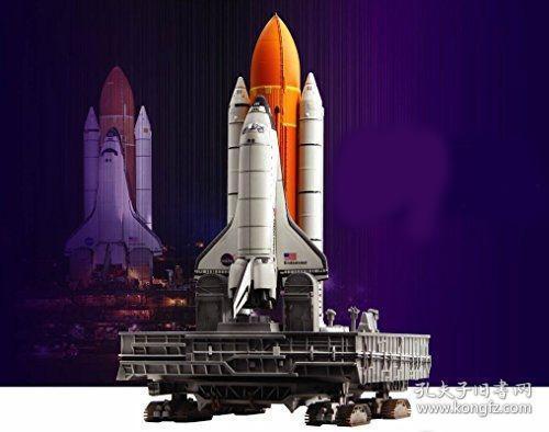 美国航天飞机发射平台模型 1/400 25厘米