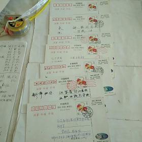 中国邮政贺年有奖明信片1996年
