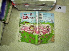 日文书一本(01)