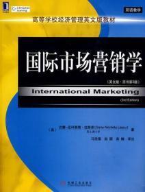 国际市场营销学 英文版 原书第3版 拉斯库 机械工业出版社