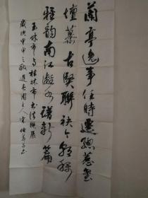 贺玉林市和桂林市书法连展