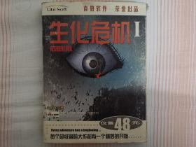 (PC游戏光盘)育碧生化危机英文版2CD