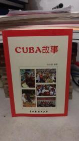 CUBA故事  杨东德编著 / 中国戏剧出版社 9787104037224