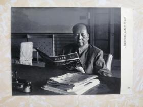 少见老照片《毛泽东在武汉--阅读解放军画报》长25厘米
