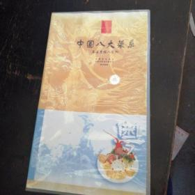 中国八大菜系(名菜烹饪八百例)光盘,粤菜,川菜共20张光盘