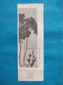 八大山人纪念馆(免费参观券)(门票)