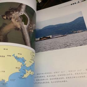 阳江市无居民海岛 图片集