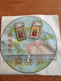 民国时期仙女牌香烟烟标【香烟广告画】长35cm宽35cm,中间有修补