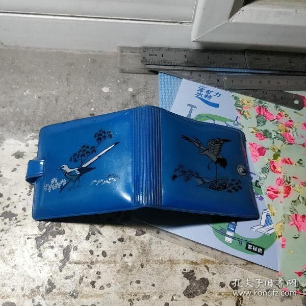 老钱包(上海第十一皮件厂制造)