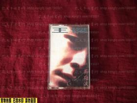 王杰 英雄泪 正版原版磁带卡带录音带