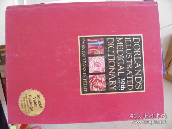 Dorlands Illustrated Medical Dictionary 30th Edition(附光盘1张)