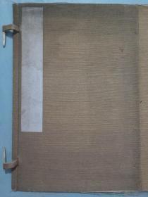 约 民国时期 空白古书函套一个  展开长度60x27,合起27x18
