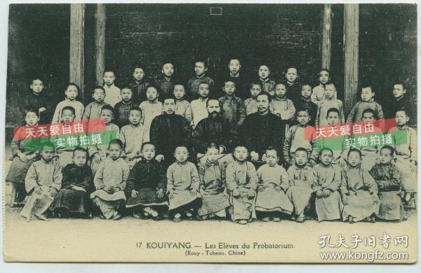 清末民初贵州贵阳教会学校的外国神父,中国教师和小学生合影老明信片