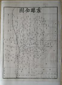 山西省民国系列老地图------临汾市系列-------《霍县全图》---原件高清扫描图--虒人荣誉珍藏
