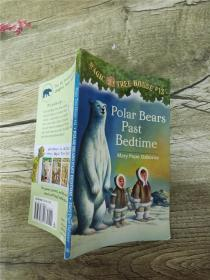 【外文原版】Polar Bears Past Bedtime