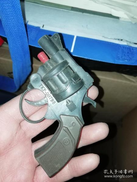 怀旧砸炮枪