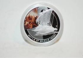 现货 萨拉米斯海战 纪念币