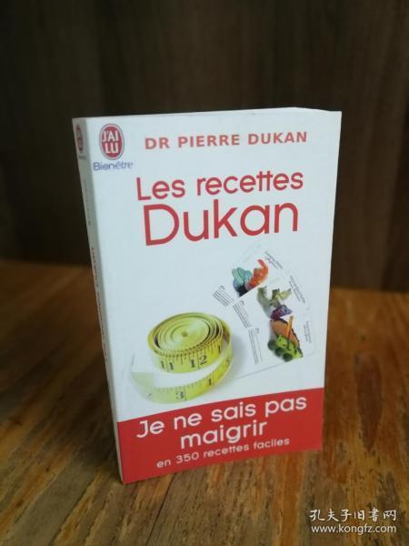 Les Recettes Dukan (Bien Etre)【法文原版】