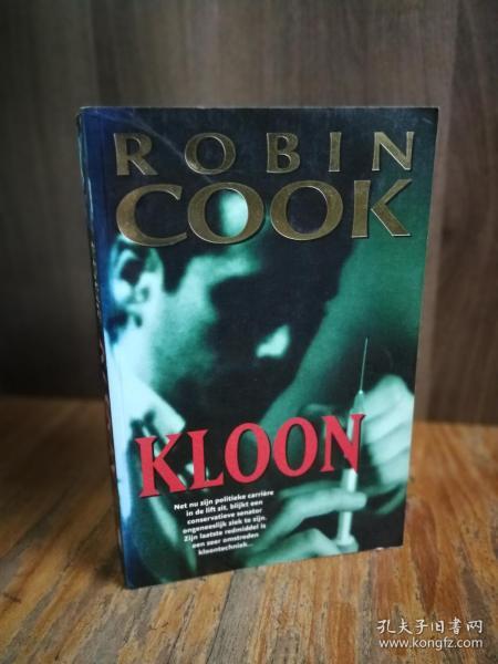 Kloon 【荷兰语原版】