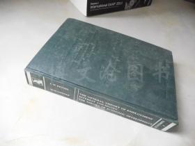 西学基本经典 经济学类7【大32开精装 英文版】