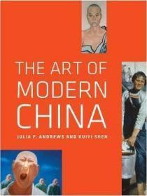 The Art of Modern China 中国现代艺术