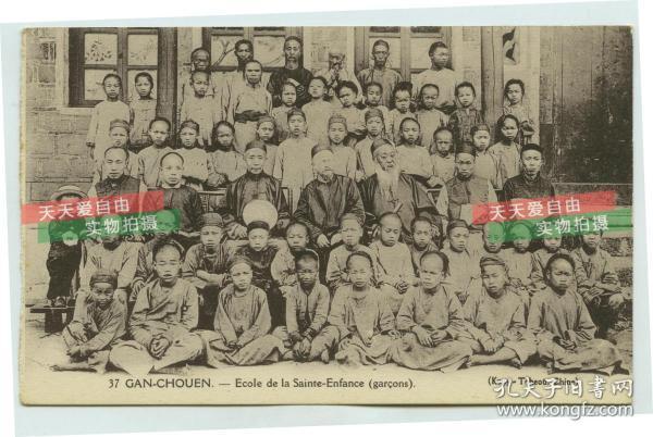 清末民初贵州安顺的教会学校的外国神父,中国教师和小学生合影老明信片