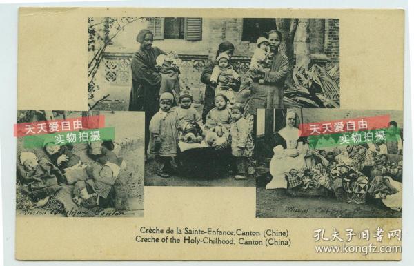 清末民初广东广州教会收养的中国孤儿圣童年老明信片