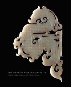 The Search for Immortality: Tomb Treasures of Han China 追寻不朽:中国汉代墓葬精华