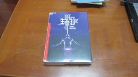生命LIFE3.0  人工智能时代人类的进化与重生【全新未拆封】
