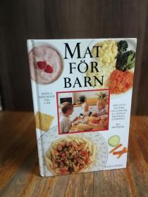 MAT FOR BARN儿童食品 【挪威语版】