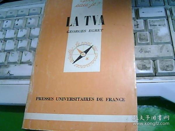 LA TVA 拉特瓦