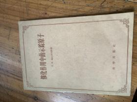 4604: 金属切割机床 机械工业知识丛书