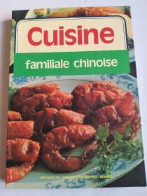 Cuisine familiale chinose (中国家常菜;法文;铜版;彩图)