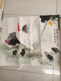 高禄田国画一幅3平尺保真