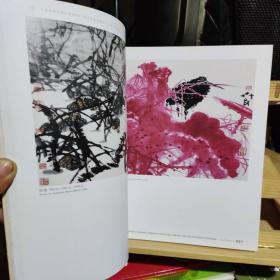中国当代书画名家 迎2011法兰克福书展系列全书 高卉民