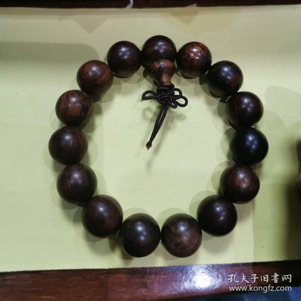 海南黄花梨1.5手串紫油梨,亏本不议价