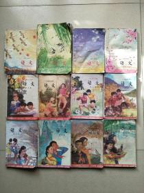 六年制小学课本 语文(1-12册全)