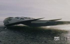 星际穿越 飞船模型